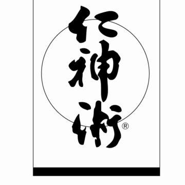 Neue Termine Jin Shin Jyutsu